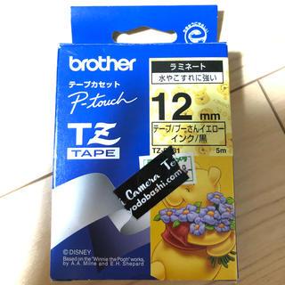 ブラザー(brother)の【新品】brother ピータッチ テープ プーさん TZ-DY31(オフィス用品一般)