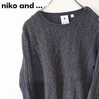 ニコアンド(niko and...)の【niko and...】ニコアンド   ケーブル編みセーター  グレー(ニット/セーター)