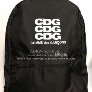 コムデギャルソン(COMME des GARCONS)のcdg リュック コムデジャルソン(リュック/バックパック)