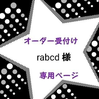 §斜め編み ミサンガ アンクレット§3本set(アンクレット)