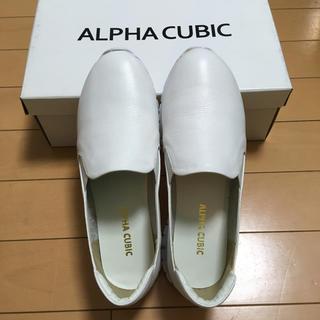 アルファキュービック(ALPHA CUBIC)の未使用 超軽量 レザーカジュアルシューズ(スリッポン/モカシン)
