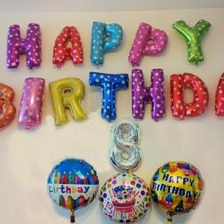 専用♪ゴールド1と0追加♥️13文字マルチカラー♥️お誕生日 数字 バルーン(ウェルカムボード)