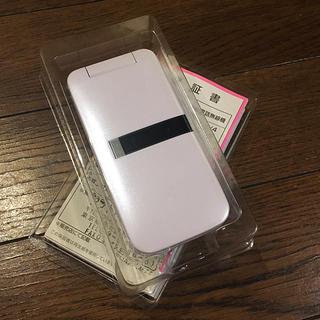 Softbank - 【値下げ新品未使用】SoftBank ガラケー 105SH PANTONE