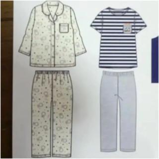 シマムラ(しまむら)の最終 値下げ ミッフィー   パジャマ 2枚セット(パジャマ)