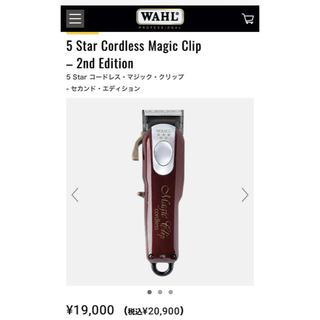 ウォール(WALL)の 5 Star Cordless Magic Clip 2nd Edition(メンズシェーバー)