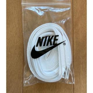 ナイキ(NIKE)の新品 ナイキ スニーカー紐 くつひも ホワイト 2本(その他)