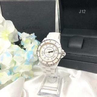 シャネル(CHANEL)のシャネル J12 ダイヤ☆ 腕時計 H1629(腕時計(アナログ))