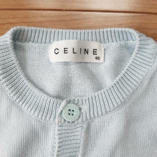 celine(セリーヌ)のCELINE カーディガン 90 キッズ/ベビー/マタニティのキッズ服男の子用(90cm~)(カーディガン)の商品写真