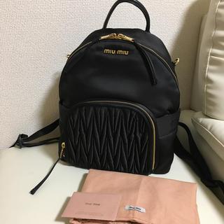 ミュウミュウ(miumiu)のMIUMIU 2018年モデル ブラックバックパック 美品(リュック/バックパック)
