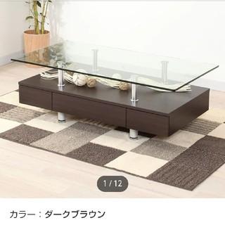ニトリ(ニトリ)のセンターテーブル(引き取り)ローテーブル リビングテーブル(ローテーブル)