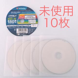 ミツビシ(三菱)の 三菱 Verbatim  BD-R Blu-ray 25GB 1回録画 10枚(その他)