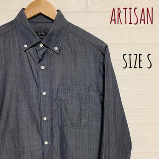 アルティザン(ARTISAN)のARTISAN アルチザン ボタンダウンシャツ サイズS(シャツ)