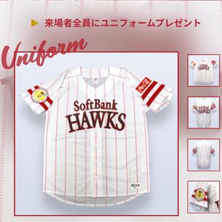 福岡ソフトバンクホークス - 非売品⭐︎ソフトバンクホークス 鷹の祭典ユニフォーム