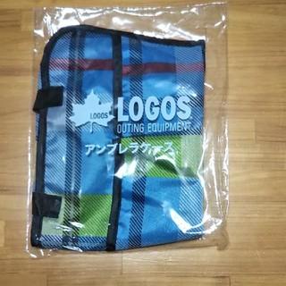 ロゴス(LOGOS)のアンブレラケース LOGOS(車内アクセサリ)