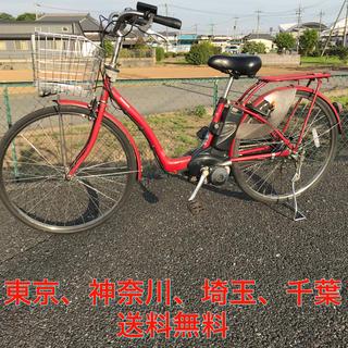パナソニック(Panasonic)のPanasonicパナソニック26インチ電動自転車(自転車本体)