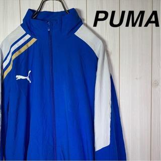 プーマ(PUMA)の【激レア】 プーマ ワンポイント ビッグサイズ ナイロンジャケット(ナイロンジャケット)