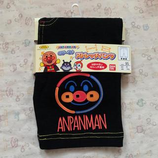 アンパンマン(アンパンマン)のアンパンマン★5分丈パンツ【95】(パンツ/スパッツ)