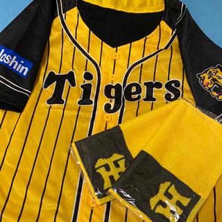 ハンシンタイガース(阪神タイガース)の非売品⭐︎阪神タイガース ユニフォーム&タオル2枚セット(応援グッズ)