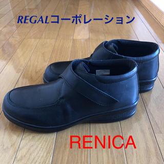 リーガル(REGAL)のREGAL レディースウォーキングシューズ(スニーカー)