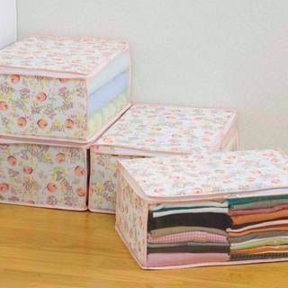 衣類収納ケース 4個組 不織布製(マガジンラック)