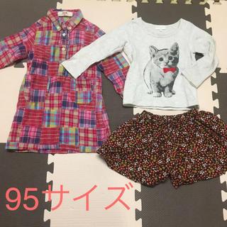 スタジオミニ(STUDIO MINI)の95サイズ♡美品セット(Tシャツ/カットソー)