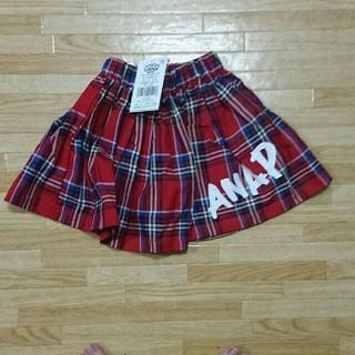 アナップキッズ(ANAP Kids)の新品 ANAP スカート 100cm(スカート)