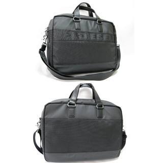 ディーゼル(DIESEL)のDIESEL ブリーフケース ビジネスバッグ X06512 パソコン収納可(ビジネスバッグ)