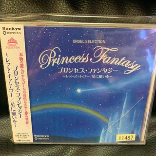ディズニー(Disney)のプリンセス・ファンタジー~レット・イット・ゴー/星に願いを~ CD(アニメ)