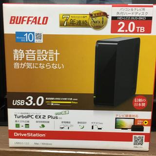バッファロー(Buffalo)のBUFFALO 外付けハードディスク 2.0TB(テレビ)