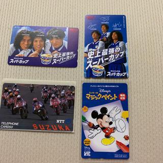 ディズニー(Disney)の未使用テレホンカード4枚(その他)