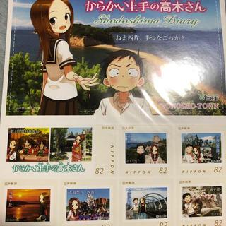 からかい上手の高木さん 切手シート(キャラクターグッズ)