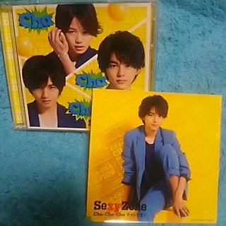 セクシー ゾーン(Sexy Zone)のレア!中古初回盤A☆Cha-Cha-Cha チャンピオン(CD+DVD)(ポップス/ロック(邦楽))