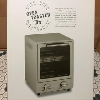 フランフラン(Francfranc)のラドンナ toffy オーブントースター 新品未使用(調理機器)