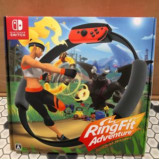 ニンテンドースイッチ(Nintendo Switch)の任天堂Switch リングフィットアドベンチャー(家庭用ゲームソフト)