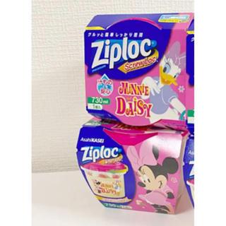 ディズニー(Disney)のyuzulemon様専用(容器)