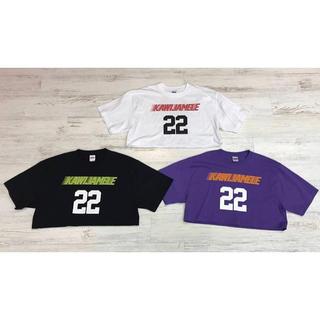 カウイジャミール(KAWI JAMELE)の5/22処分⚠️KAWI JAMELE Tシャツ(Tシャツ(半袖/袖なし))