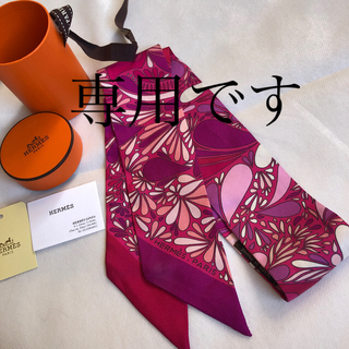エルメス(Hermes)のHERMES ツイリー(バンダナ/スカーフ)