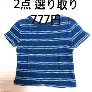 GAP - ボーダーTシャツ