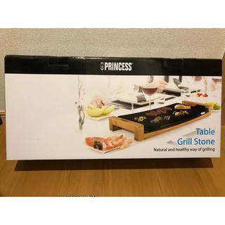 【ランボ様専用】Princess table grill stone ブラック(ホットプレート)