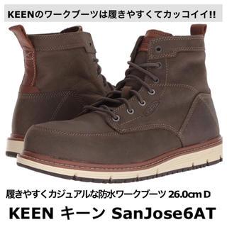 キーン(KEEN)の新品 KEEN キーン SanJose6AT ワークブーツ 安全靴 26cm D(ブーツ)