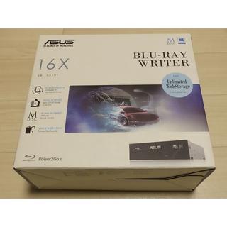 エイスース(ASUS)のASUS BW-16D1HT FW3.00 UHDフレンドリーブルーレイドライブ(PC周辺機器)
