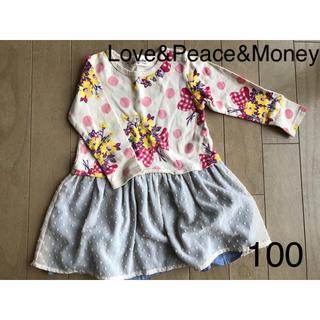 ラブアンドピースアンドマネー(Love&Peace&Money)のLove&Peace&Money 花束柄 ワンピース 100 ピンク アイボリー(ワンピース)