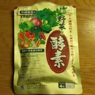 コバヤシセイヤク(小林製薬)のめちまま様専用💛野菜と酵素 小林製薬(ビタミン)