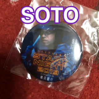 横浜DeNAベイスターズ - 横浜DeNAベイスターズ STAR NIGHT ソト 缶バッジ