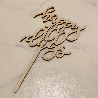 ケーキトッパー 100日祝い 100days お食い初め(お食い初め用品)