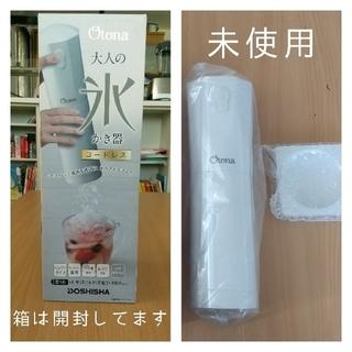 ドウシシャ(ドウシシャ)の大人の氷かき器 コードレス パールホワイト CDIS‐17PWH ドウシシャ (調理機器)