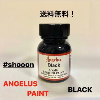 アンジェラス(ANGELUS)のANGELUS PAINT 【BLACK】アンジェラスペイント(スニーカー)