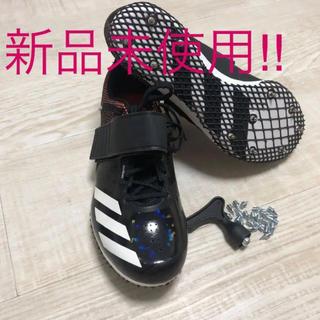アディダス(adidas)の<早い者勝ち‼︎>アディダス アディゼロ HJ ST(陸上競技)