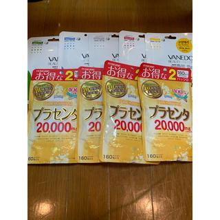 マルマン(Maruman)の新品 プラセンタ 20000 PREMIUM  マルマン 160粒 4個セット(その他)