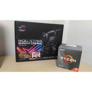 エイスース(ASUS)のAMD Ryzen 7 3700X BOX と ROG STRIX B450(PCパーツ)